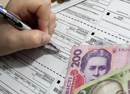 71 тысяча жителей Харьковщины, экономно использующих газ, могут обратиться за монетизацией субсидий