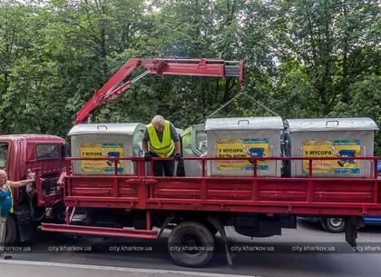 В Шевченковском районе появится тысяча мусорных евроконтейнеров