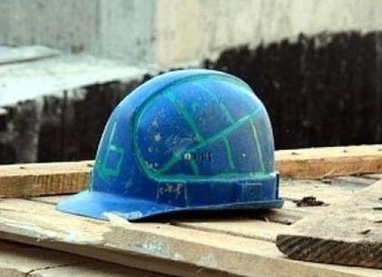 На харьковском предприятии разбился рабочий