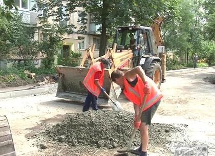 На Салтовке ко Дню города капитально отремонтируют еще 7 внутрикварталок