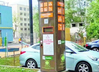 Сдай бутылку – получи сувенир: в Харькове тестируют автомат для сбора пластика
