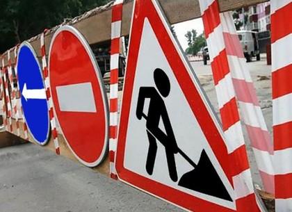 На Московском проспекте запретят движение транспорта