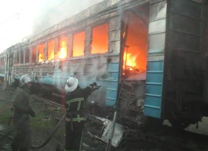 Вхарьковском депо сгорели 2 вагона электрички