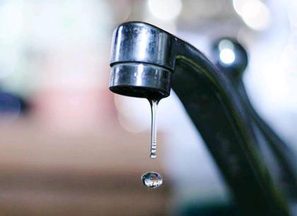 Где в Харькове не будет воды 17 июля. Список адресов