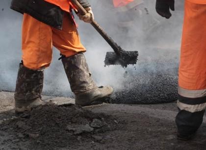 Скоро начнется ремонт дороги Чугуев-Изюм-Славянск