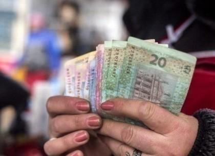 Средняя зарплата в Украине превысила 7 тысяч гривень - Гройсман