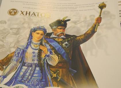 ВХарькове «осовременили» оперу Чайковского любимой песней Бандеры