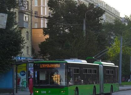 В пятницу троллейбус №13 изменит маршрут