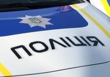 В Харькове копы задержали мужчину, который выманил у женщины 800 долларов