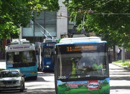 Троллейбусы №11 и 27 изменят маршрут