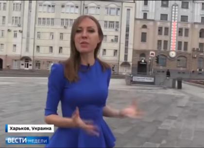 Российскую журналистку, снявшую фейковый сюжет о Харькове, выслали из Украины
