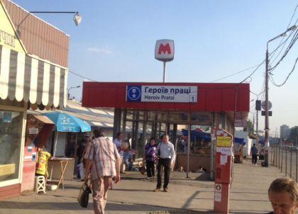 Выход из метро «Героев Труда» закроют на ремонт (СХЕМА)