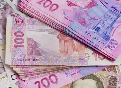 Харьковщина перечислила больше налогов в казну