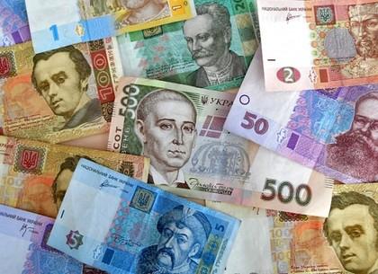 Харьковщина получила на социальные нужды 5,8 миллиардов гривен