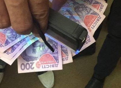 Работник «Харьковгаза» требовал взятку за «нулевые » квитанции
