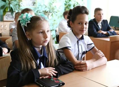 В 2017 году на Харьковщине организовали 20 новых опорных школ