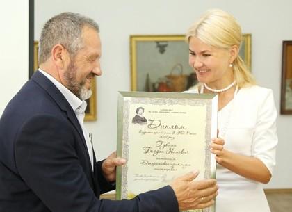 Юлия Светличная наградила лауреатов премии имени Репина