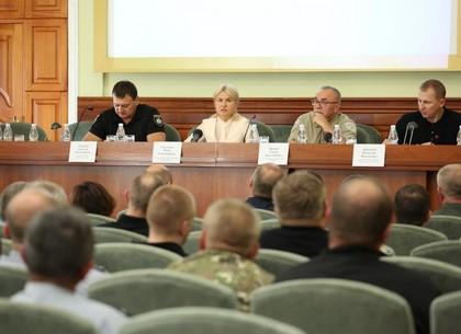 Юлия Светличная: Жители Харьковской области должны быть уверены в своей безопасности