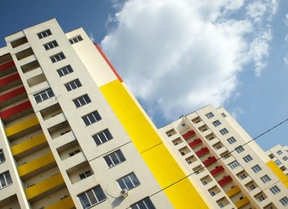 Больше 40 харьковских семей воспользовались городскими жилищными программами