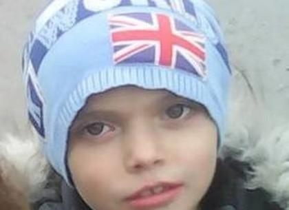 На Харьковщине разыскивают пропавшего ребенка