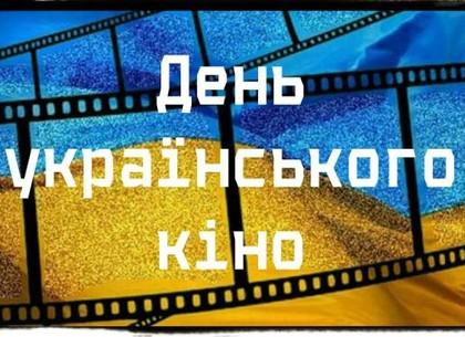 В Харькове пройдет неделя украинского кино