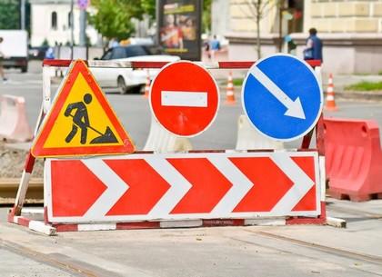 Вдоль Китлярчина яра запретят движение транспорта