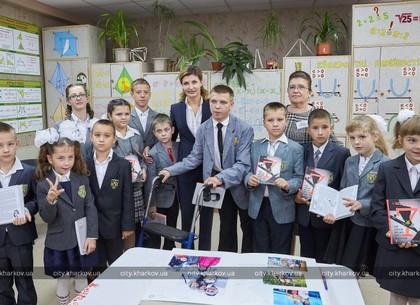 В харьковских школах создадут классы для детей с особыми потребностями по проекту Фонда Порошенко
