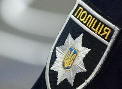 Харьковского копа подозревают в грабеже