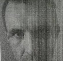 Правоохранители Харьковщины разыскивают беглого преступника