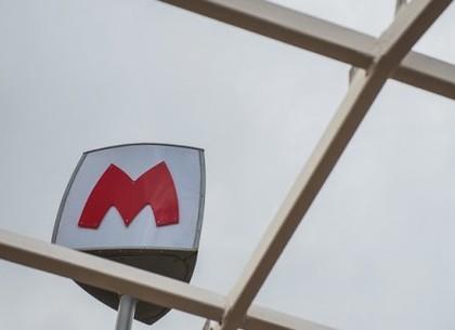 Соглашение о строительстве харьковского метро будет подписано в октябре
