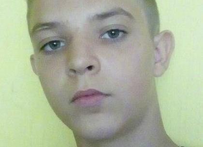 В Харькове разыскивают пропавшего школьника