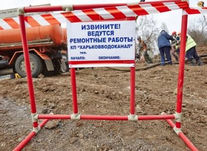В Харькове заменили 14 километров сетей водоотведения