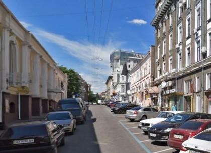 Движение по улице Квитки-Основьяненко в воскресенье будет запрещено