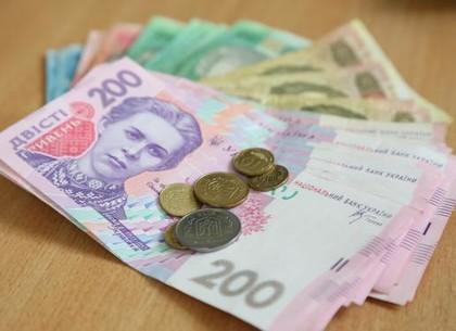 Срок подачи заявлений на монетизацию субсидий продлен