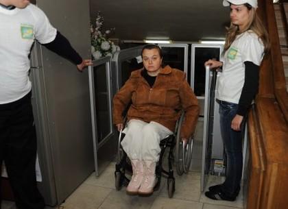 Харьковские учреждения культуры проверили на доступность для людей с инвалидностью