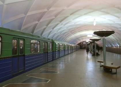 На Салтовской линии произошла остановка поездов