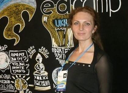 Учительница с Харьковщины может выиграть международный конкурс