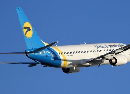 ЕСможет запретить полеты втри украинских города