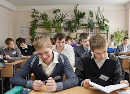 В Харькове возросла сеть учебных учреждений