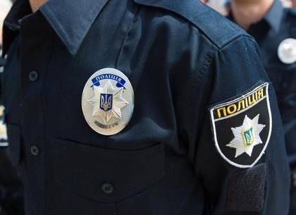 Харьковчанин во дворе дома нашел человеческие останки