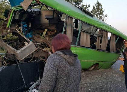 Втройном ДТП намосту через Северский Донец пострадали 23 человека