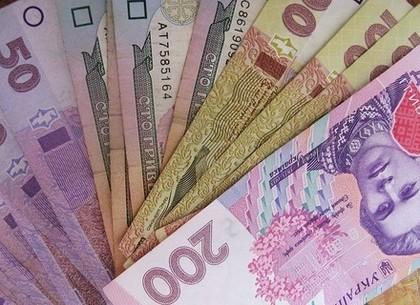 Впервом полугодии «Нафтогаз» продемонстрировал чистую прибыль в23,3 млрд грн