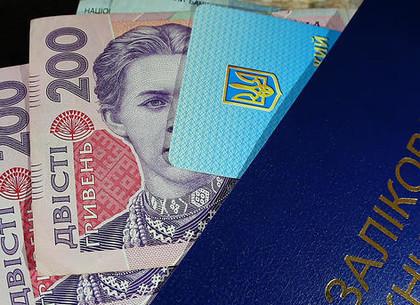 «Хорошая новость для студентов». С1ноября вгосударстве Украина увеличиваются стипендии— Гройсман