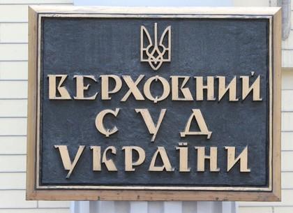Порошенко дал старт работе нового Верховного Суда
