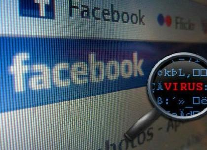 Социальная сеть Facebook атаковал новый опасный вирус: даны рекомендации пользователям
