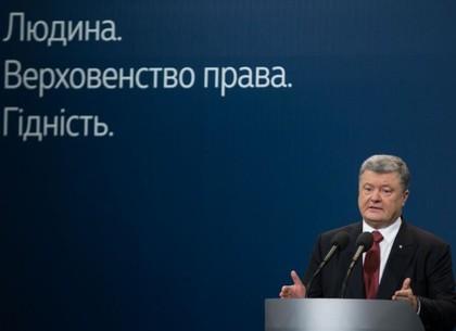 Законодательный проект обантикоррупционном суде будет вРаде спонедельника— Порошенко