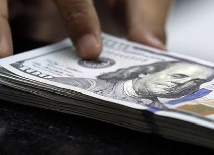 Курс доллара вгосударстве Украина обрушился ниже психологической отметки