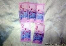 В Харькове женщина организовала подруге интимное «рандеву» за деньги