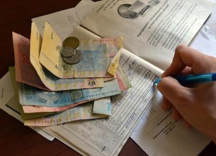 Кабмин утвердил изменения в методику монетизации субсидий