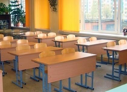 ВХарькове из-за действий «Газпрома» все учебные заведения переходят надистанционное обучение